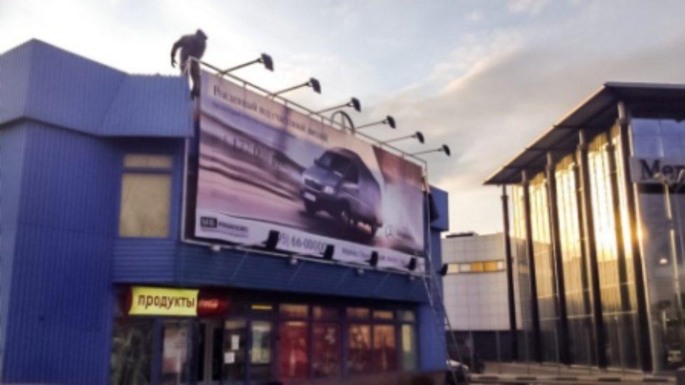Монтаж рекламы